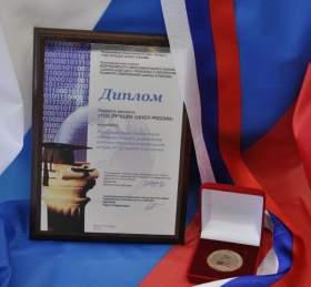 Школа №33 города Смоленска вошла в число лучших в России