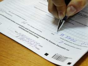 В Смоленской области стартовала декларационная кампания