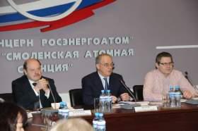 На Смоленской АЭС стартовал пилотный проект ОАО «Концерн Росэнергоатом»