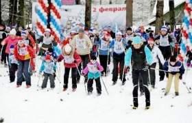 В Смоленске пройдет «Лыжня России-2014»