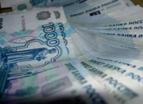 Предприятия Смоленщины задолжали работникам 6,4 млн. рублей