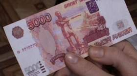 За сбыт одной фальшивой купюры суд в Смоленске приговорил злоумышленника к 3,5 годам колонии