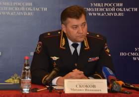 Михаил Скоков: «Коррупция в Смоленской области идет на спад»