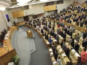 Законный вопрос и парламентский ответ