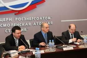 Началась целевая проверка безопасности Смоленской АЭС