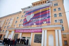Как Феникс из пепла… Второе рождение гостиницы «Смоленск»