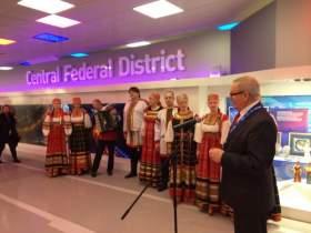 На Олимпиаде в Сочи прошла презентация Смоленской области