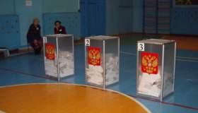 Выборы в Смоленскую облдуму обошлись бюджету в 62 млн. рублей
