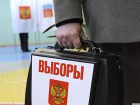 Выборы в Смоленской области пройдут по-новому