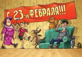Как в Смоленске будут праздновать 23 февраля