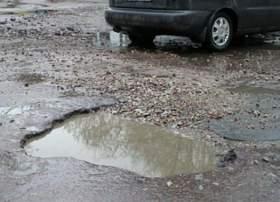 Смоленские чиновники будут фотографировать ямы на дорогах