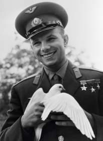 Как отметят день рождения Юрия Гагарина