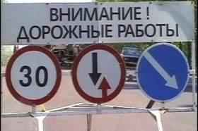 Вязьме и Ельне выделили дополнительные деньги на ремонт дорог