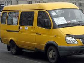 Проезд в маршрутках в Смоленске подорожал на два рубля
