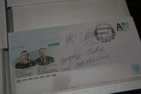 Династию Шкадовых увековечили на конвертах