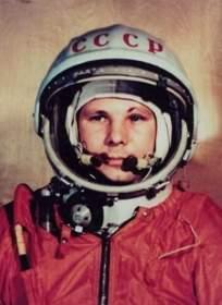 Программа празднования 80-летия со дня рождения Юрия Гагарина