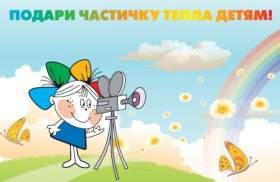 В Смоленске начался прием работ на конкурс «Киномай»