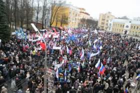 В Смоленске проходит митинг в поддержку русскоязычного населения Украины