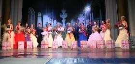 В Смоленске прошел конкурс «Мисс Полиция 2014»