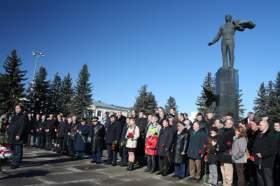 Гагаринская весна