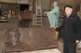 21 мая в Смоленске откроют мемориальную доску Борису Васильеву