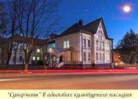 В Смоленске стартовала игра «В поисках наследия»