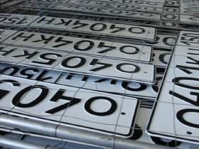 В Смоленске и Вязьме открылись пункты изготовления копий регистрационных знаков
