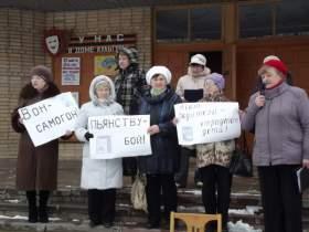 В Ельне прошли «Похороны самогонного аппарата»