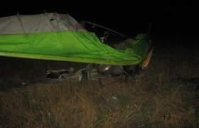 В Смоленской области упал параплан. Есть пострадавший