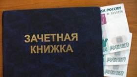 Замдиректора Рославльского технического колледжа будут судить за взятки и мошенничество