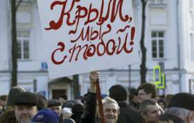 В Вязьме предприниматели проведут митинг в поддержку присоединения Крыма к России
