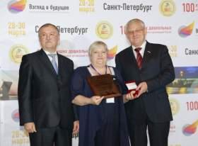Смоленский детский сад «Чайка» вошел в список «100 лучших дошкольных образовательных организаций России»