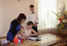 В ЗАГСе Смоленска подвели итоги марта