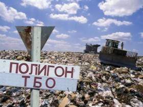 В Смоленской области планируют построить четыре полигона ТБО