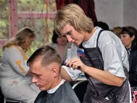 В Смоленске пройдет «Форум профессионалов индустрии красоты»