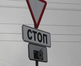 На смоленских дорогах появились пять новых комплексов фотовидеофиксации