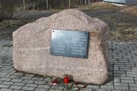 10 апреля в Смоленске почтят память погибших в авиакатастрофе поляков