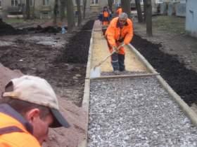 В бюджете Смоленска нет денег на ремонт дворов