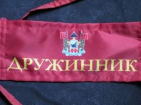 В Смоленской области пройдет акция «Стань дружинником на один день!»