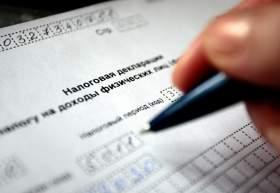 Декларационный цейтнот в Смоленской области