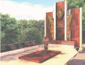 Мемориал «Солдатам правопорядка, погибшим при исполнении служебного долга» появится в Смоленске к 1 ноября