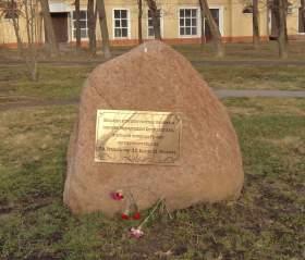 В Смоленске появится памятник Николаю Пржевальскому