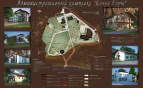Недостроенную «резиденцию губернатора» под Смоленском выставят на продажу