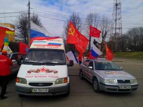 В Смоленск прибыли участники автопробега «Эстафета памяти»