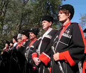 В Смоленске пройдет казачий праздник