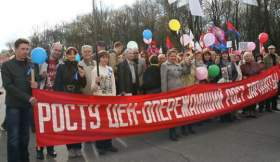 Праздник Весны и Труда в Смоленске начнется с митинга