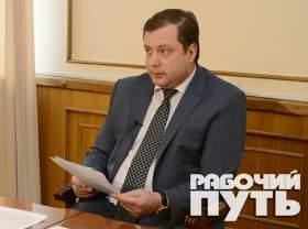 Губернатор Смоленской области: «Альтернативы наращиванию госдолга пока нет»