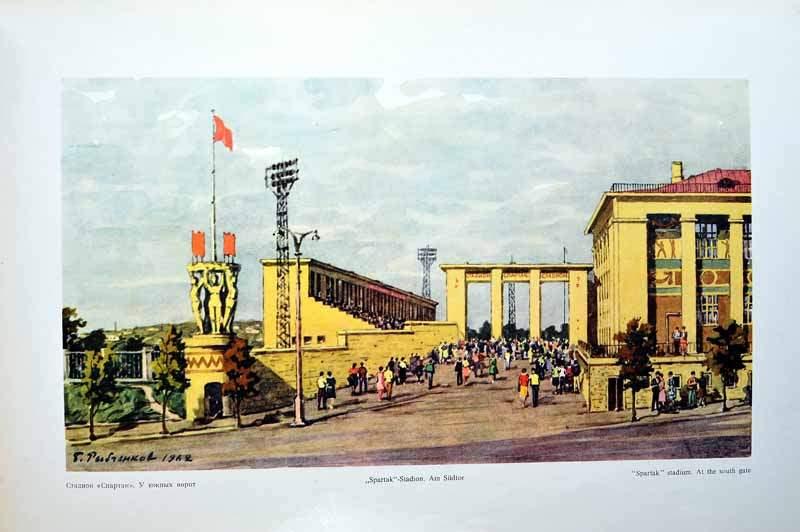 http://www.rabochy-put.ru/uploads/posts/2014-05/1401521391_stadion-1963.jpg