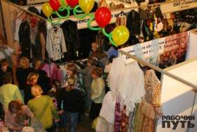 В Смоленске пройдет выставка-ярмарка «Встречаем лето»