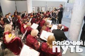 Второй ежегодный Смоленский Бал, посвященный празднованию Года Культуры в России